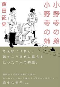 H1_cover_obi